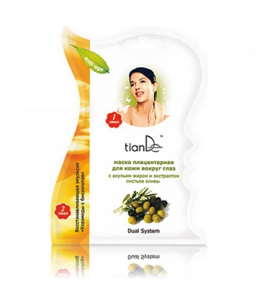 TianDe Kaukė odai aplink akis su ryklio taukais ir alyvuogių lapų ekstraktu 8g+3ml  1vnt.