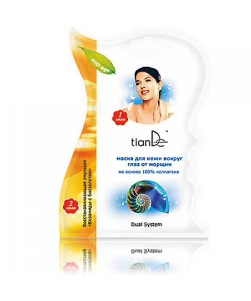 TianDe Kaukė odai aplink akis nuo raukšlių su 100% kolageno 8 g+3 ml 1 vnt.