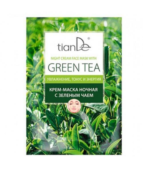 """TianDe Kaukė -  kremas nakčiai """"Žalioji arbata"""" 1vnt."""