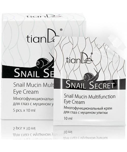 Paakių kremas su sraigių mucinu Snail Secret 1 vnt. 10 ml