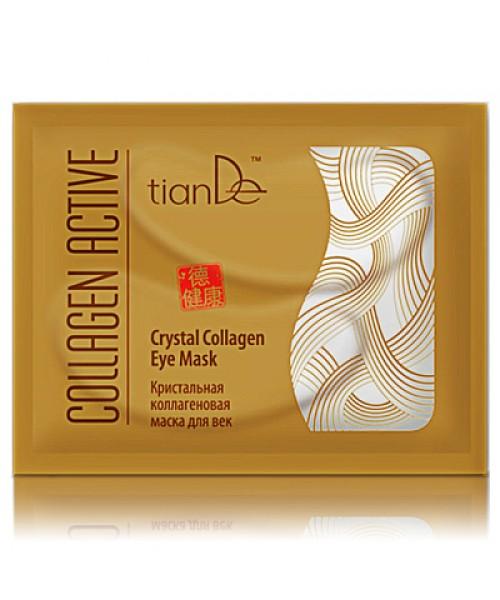 TianDe  Kristalinė kolageno kaukė paakių odai iš Collagen Active 1 vnt