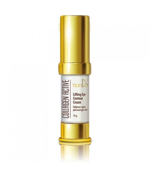 TianDe  Liftingo kremas akių kontūrui iš Collagen Active 15g