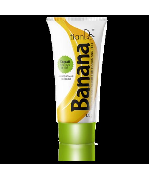 """Mineralinis druskos - šveitiklis rankoms ir kojoms """" Bananas"""" 120 g"""