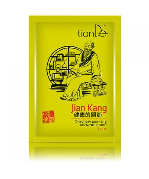 """TianDe Kosmetinis žolelių pleistras kūnui """" Jian Kang"""" sąnariams 5 vnt."""