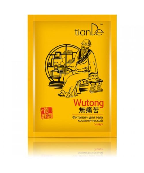 """TianDe Kosmetinis žolelių pleistras kūnui """" Wutong""""  be skausmo! 5 vnt."""