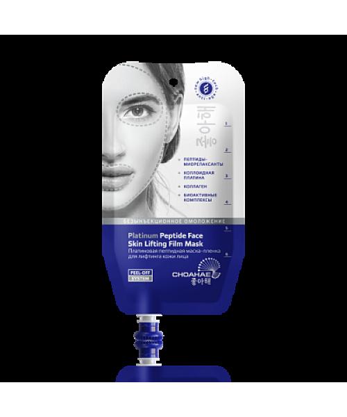 Peptidinė kaukė-plėvelė veidui su kėlimo efektu! 60 ml