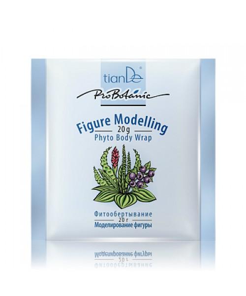 """TianDe  Fito kompleksas - įvyniojimas """"Figūros modeliavimui"""" 100%  natūralus 20 g"""