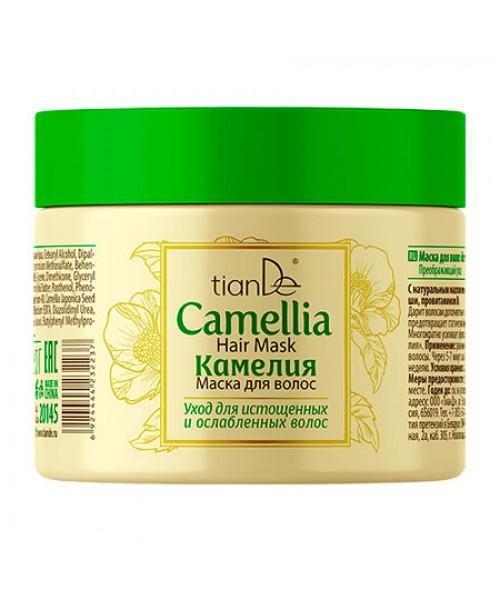 """TianDe  kaukė plaukams """" Kamelija""""  antistatinė apsauga 250g"""